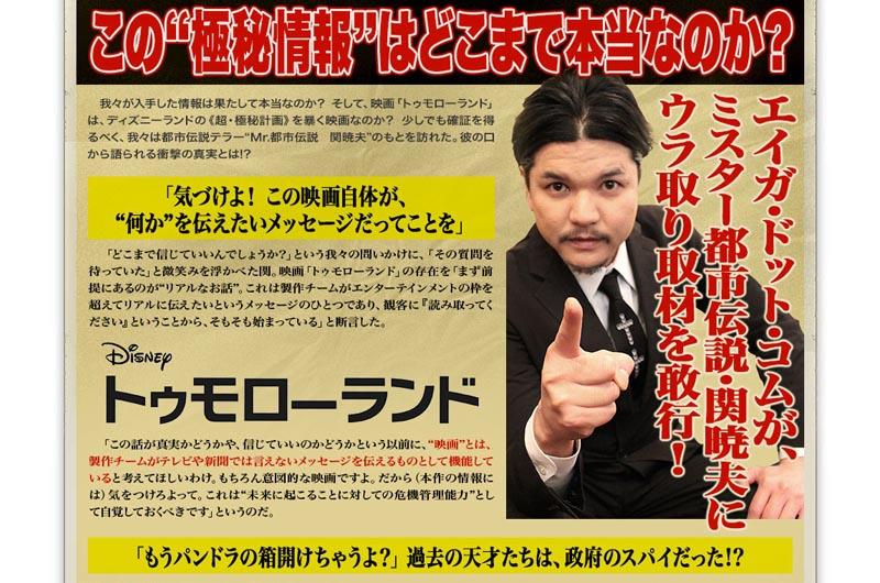 関暁夫の画像 p1_31