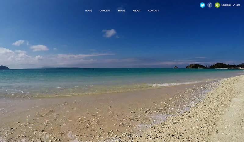 大人気!ぼーっと観ているだけのサイト!ぼーっと沖縄でぼーっと過ごすひととき