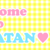 KUMATAN | クマタン公式サイト