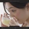 クノールカップスープCM牛乳でつくるスープを飲み干す女の子は?川口春奈(かわぐち
