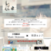 -Home- 南壽あさ子オフィシャルウェブサイト