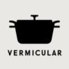 手料理と生きよう。 | Vermicular(バーミキュラ)公式サイト