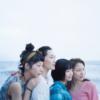 映画『海街diary』公式サイト | 大ヒット上映中
