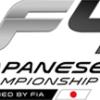 F4 JAPANESE CHAMPIONSHIP | Dandts