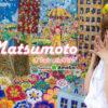 松本愛オフィシャルブログ Powered by Ameba and ヴィズミック