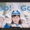 JR西日本CM夏旅行進曲マーチングバンドの指揮者の女性は誰?メジャーバトンを操る