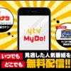 ytv MyDo!|読売テレビ公式無料動画