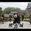 くまモンのダンスが見ものエグスプロージョン熊本城のうた!歴史ダンスくまモンの踊り