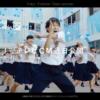ポカリスエットCM日本縦断うちの学校のポカリダンスOA!八木莉可子とガチダンス総
