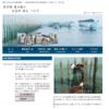 休日は東京から近い木更津で「魚のつかみ取り」!すだて漁で家族が楽しめる近場休日を