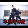 これぞ歴史ダンス踊る授業シリーズがブレイク!本能寺の変〜ペリー来航・島原の乱・関