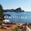 西伊豆のプライベートキャンプ場|REN VILLAGE(レンヴィレッジ)
