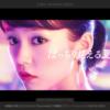 アイシティCM縁日で可愛い桐谷美玲出演ばっちり見える夏へ!夏のキャンペーン
