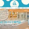 日本初の生ブッセ専門店[Anovan(アノヴァン)]表参道!新感覚スイーツの生ブッセをご賞