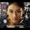 NHKドラマ精霊の守り人綾瀬はるか・東出昌大と子役達が!3年で完結予定のファンタ