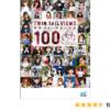日本ツインテール百景 | 古谷 完, 古谷 完, 正司 慎一郎 |本 | 通販 | Amazon
