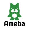 鹿嶋ゆかりオフィシャルブログ Powered by Ameba