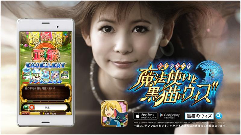 中川翔子スマホアプリで登場![~白猫&黒猫presents~しょこたん・ギザハッピーバースデー!]