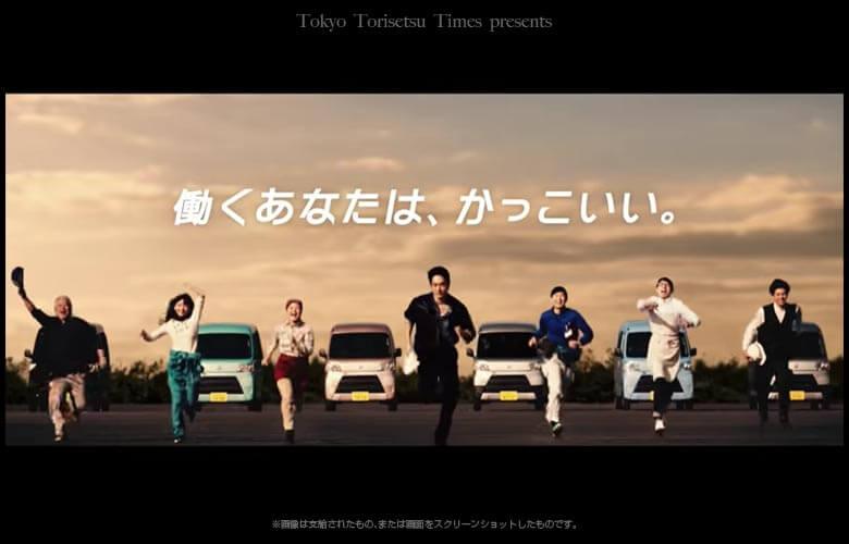ダイハツハイゼットカーゴCM松山ケンイチ妻役と可愛い子役は?働くヒーローシリーズ