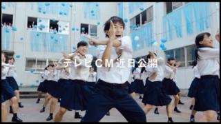 ポカリスエットCM日本縦断うちの学校のポカリダンスOA!2017年ガチダンス総集編