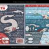 「図解なんかへんな生きもの」いよいよ発売!売り切れ御免!大人気の変な生き物図鑑