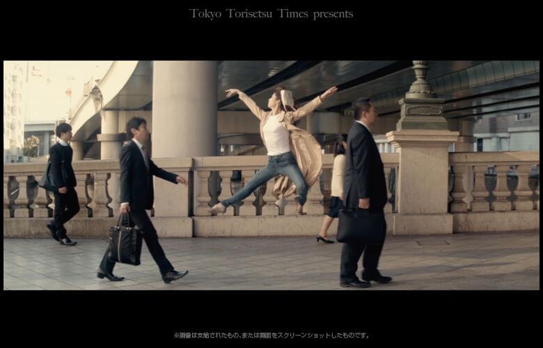リッツモイストシリーズCM華麗に踊る女性とダンサー達は誰?街中で踊るバレリーナ達
