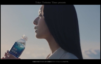 DHC海洋深層水CM白いワンピースが似合う出演美女は誰?2017年デビューの注目女優