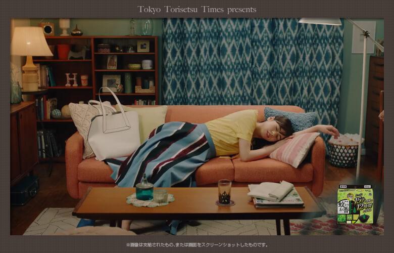 アース蚊とりお香CM出演女性は?蚊の季節帰宅してリラックス!ソファーにぐったり森本奈緒