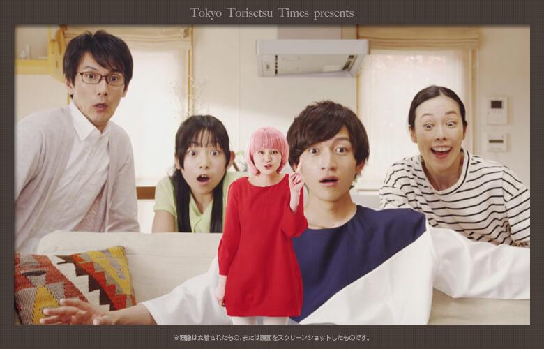 BS11(ビーエスイレブン)CMピンクの髪の小さな妖精は誰?カメトレ園田あいか出演CM