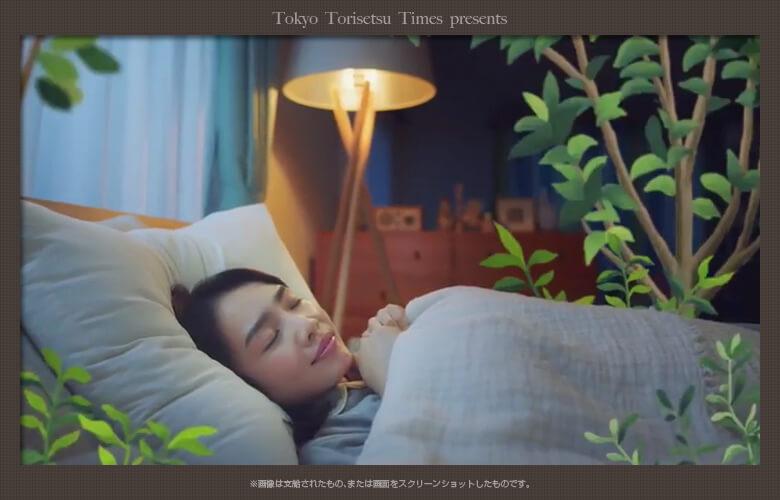 タケダ漢方便秘薬CM便秘解消でベッドでぐっすり眠る女性は誰?モデル権藤朱実出演CM
