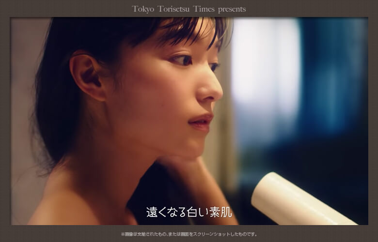ピュアクイックS軟膏webCMイケメン俳優と出演女性は誰?ジュノンボーイ植田圭輔初CM