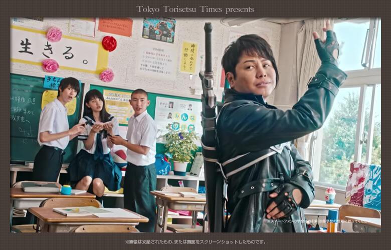 モンスターストライクSAO×モンストCM女子高生の女の子は誰?ノンスタ井上&窪田彩乃出演