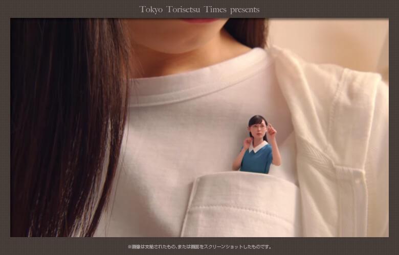 任天堂ファイアーエムブレムヒーローズWebCM可愛い出演女優は?福原遥出演CM
