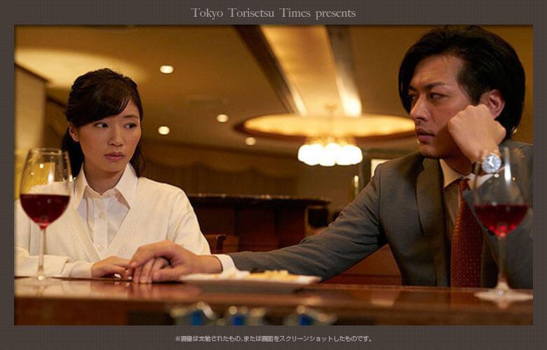映画「ふたつの昨日と僕の未来」出演者とロケ地新居浜市東平!あらすじと見どころは?