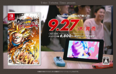 Nintendo SwitchドラゴンボールファイターズCM出演女性は誰?バンダイナムコDF第2弾CM
