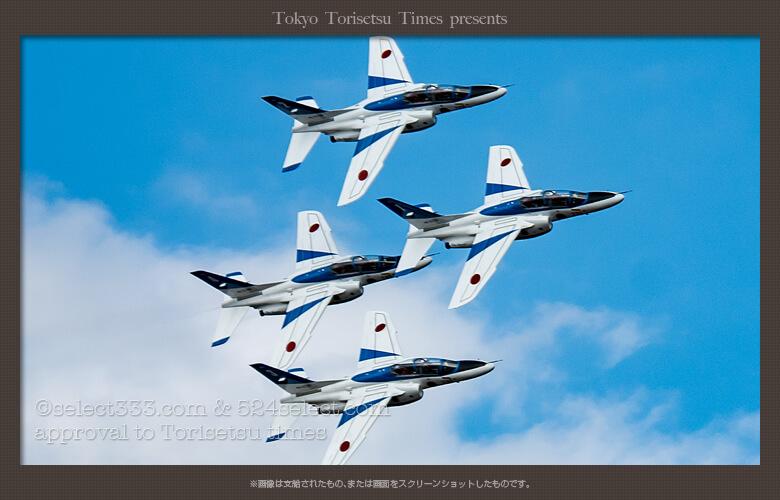 入間航空祭混雑と駐車場攻略!ブルーインパルスを見るならしっかり事前チェック!