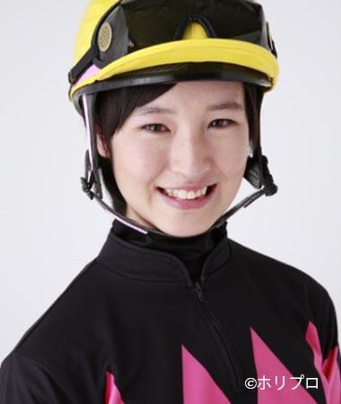 美人女性騎手藤田菜七子(ふじたななこ)初のバラエティ出演!くりぃむしちゅーのレジェンド