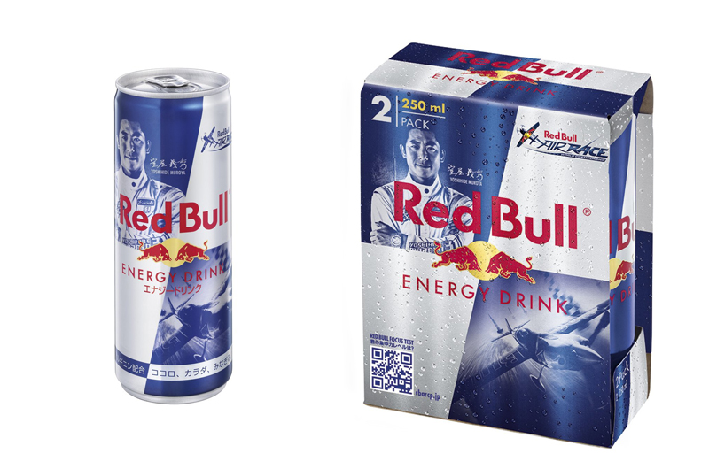 日本初開催のレッドブル・エアレース[Red Bull Air Race Chiba 2015]