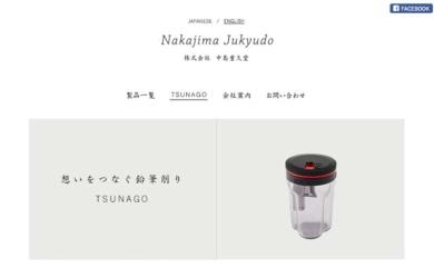 予約殺到!品切れの[つなぐえんぴつ削り]人気商品TSUNAGO(つなご)予約再開を待つ!