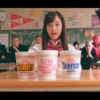 橋本環奈カップヌードルCM[バカッコイイ]CGなしのトリック技が本当にバカッコイイ!