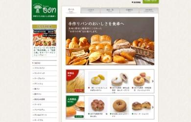 メープルバターたっぷりのメロンパン!ボンジュール・ボン吉祥寺のメープルメロンパンが美味!