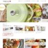 無水調理鍋バーミキュラのレシピ集!栄養を逃がさず美味しい食卓(無水鍋 バーミキュラ)
