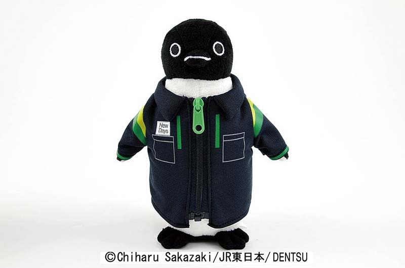 JRスイカ ペンギンぬいぐるみ制服姿で限定販売!JR Suica制服ペンギンが可愛い!