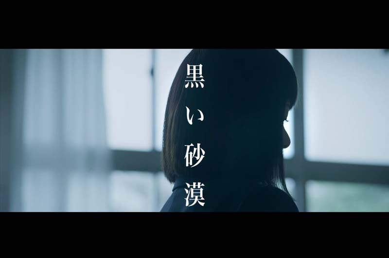 山本 舞香の黒い砂漠 女子高生達が剣を振りかざし死闘!RPG黒い砂漠の山本 舞香PV