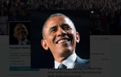 米大統領オバマ氏がtwitterに投稿開始!6年越しで大統領のアカウント始動!@POTUS