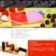 おしゃれで美味しいBbyB(ビーバイビー)のチョコレート!ミシュラン2つ星シェフが創る究極チョコ