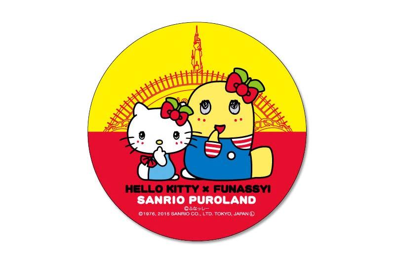 ふなっしーとキティちゃんコラボ!サンリオピューロランドでふなっしーがパレードに!