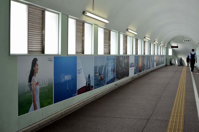 パナソニック電車ジャック!東京オリンピック候補地 神奈川セーリング篇で電車と駅で広告展開