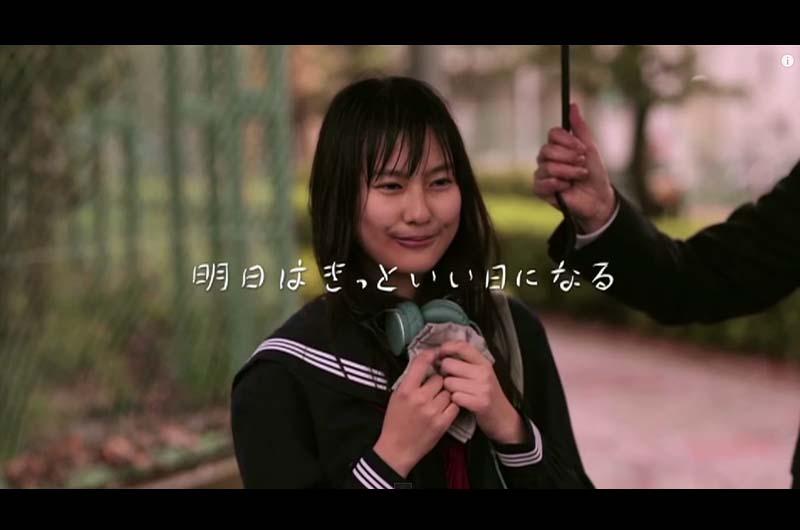 今注目度アップの恒松祐里!高橋優監督「明日はきっといい日になる」MV出演の恒松祐里
