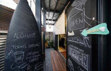 ハワイアンスタイルおむすびALOHA FARM CAFE広尾にオープン!OLA むすびに注目!